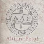 UP Delta Lambda Sigma Sorority Scholarship Grant