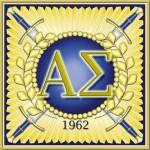 UP Alpha Sigma Alumni Association of North America Scholarship Grant