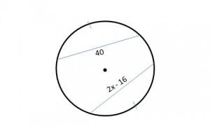 Geometry_46